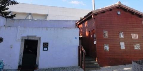 Jewish Heritage Center Faro Isaac Britton Museum